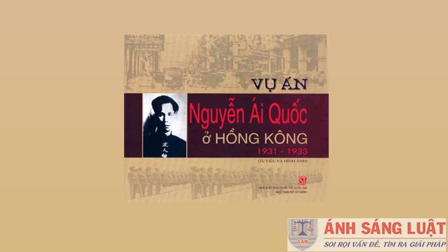 Vụ án Nguyễn Ái Quốc ở Hồng Kông
